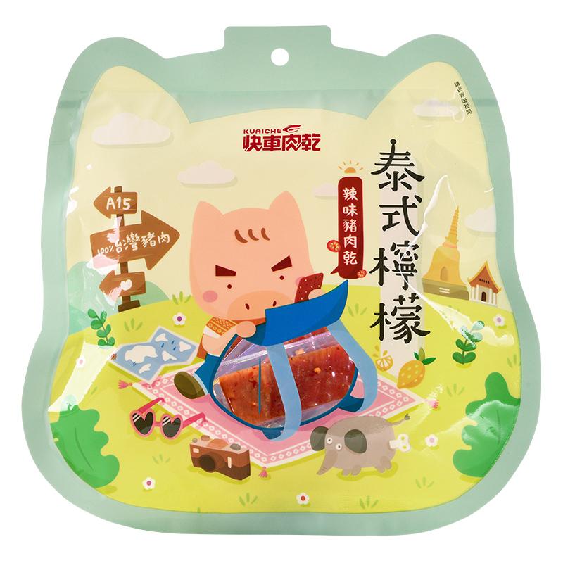 全新升級分享包!!【快車肉乾】A15泰式檸檬辣味肉乾_2