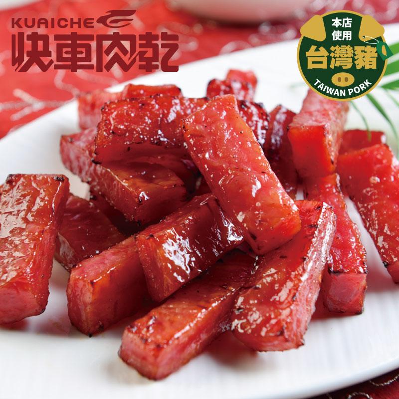 台灣 快車肉乾 官網直送香港:第3張圖片