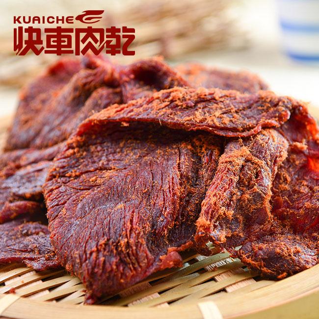 台灣 快車肉乾 官網直送香港:第6張圖片