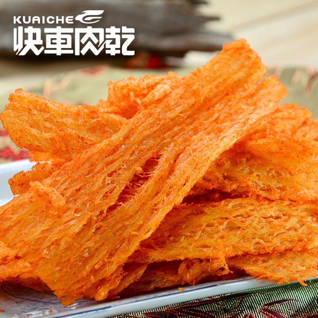 台灣 快車肉乾 官網直送香港:第13張圖片