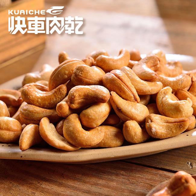 台灣 快車肉乾 官網直送香港:第10張圖片