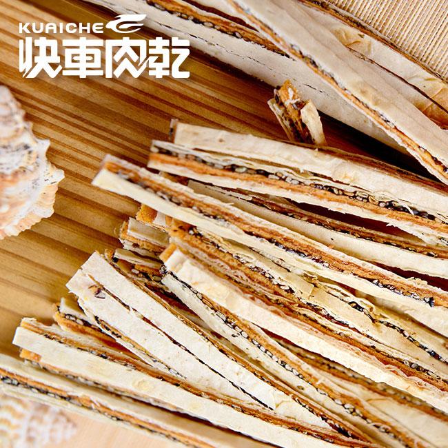 台灣 快車肉乾 官網直送香港:第11張圖片