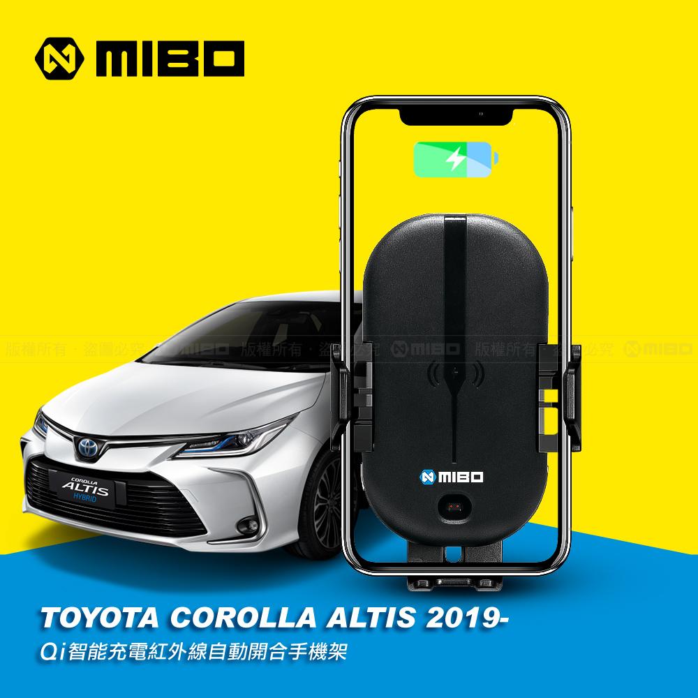 TOYOTA 豐田 Corolla Altis 2019- 智能Qi無線充電自動開合手機架【專用支架+QC快速車充】 MB-608