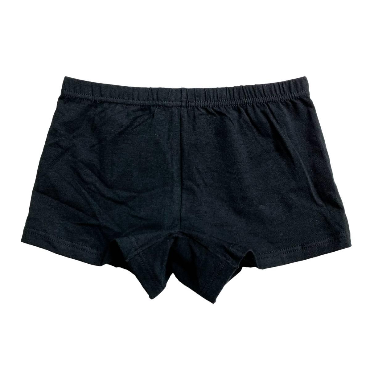 【吉妮儂來】安全女內褲7008 F均碼(黑色) 【康是美】