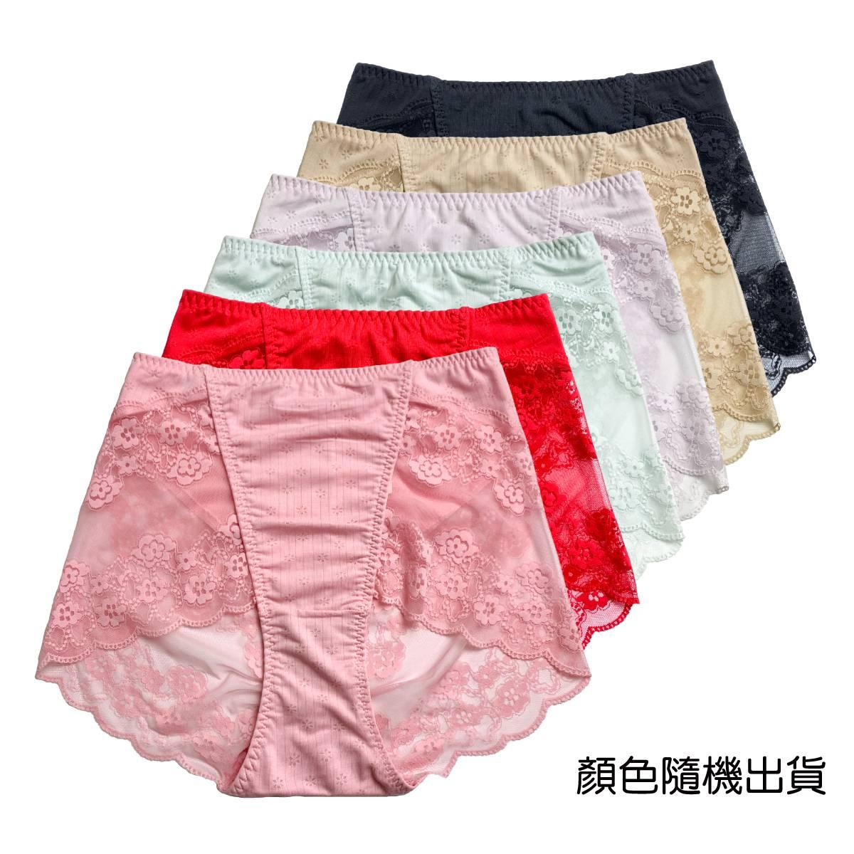 【羋亞可】膠原蛋白保濕抑菌裡布女內褲0202 中高腰 XL碼(顏色隨機出貨)