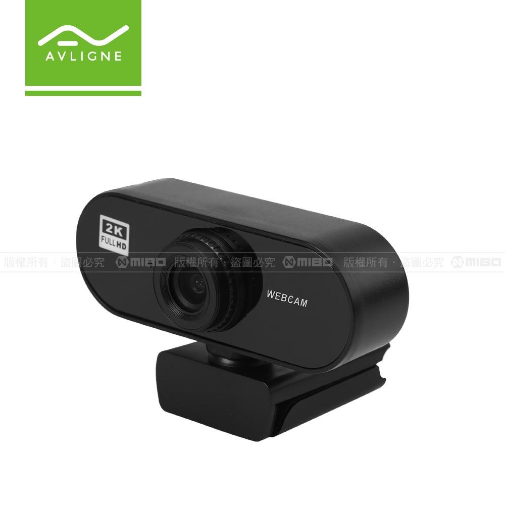 AVLIGNE 艾琳娜 電腦視訊鏡頭 正高清 手動變焦 超廣角鏡頭 Webcam 線上教學必備 網路攝影機 AV-412