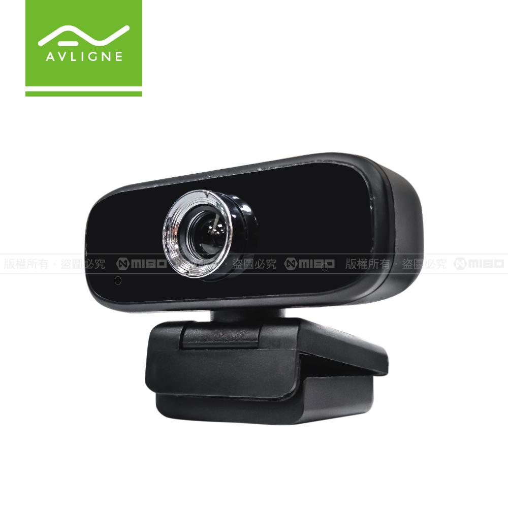 AVLIGNE 艾琳娜 電腦視訊鏡頭 正高清 定焦 超廣角鏡頭 Webcam 線上教學必備 網路攝影機 AV-436